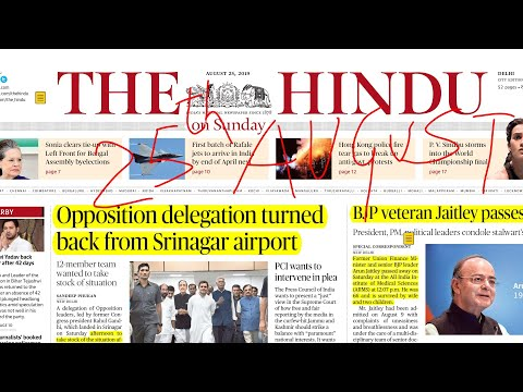 The Hindu Newspaper Analysis 25th August 2019| Daily Current Affairs