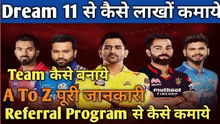 How To Play Dream 11- How To Select Best Dream 11 Team,How To Make Money On Dream 11,Dream 11