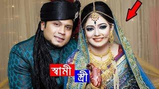 বাংলা নাটকের ১০ জন জনপ্রিয় অভিনেতা ও তাদের অমায়িক সুন্দরী স্ত্রী   Bangla Natok Actor