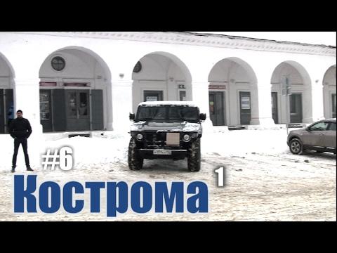 Секс знакомства в Костроме. Частные объявления бесплатно.