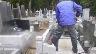 こしば 石材 小松石 お墓 クリーニング