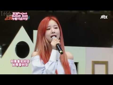 tears solji | tears korean song | EXO's Chanyeol reaction to Solji(EXID)-Sugarman
