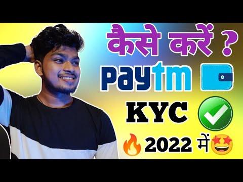 Paytm KYC kaise kare 2019 ||Paytm KYC Problem Solution || PayTM KYC karne trick 2019