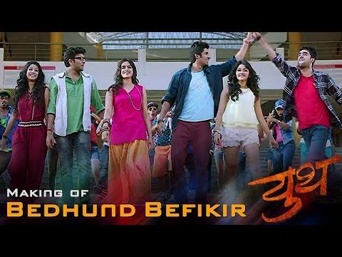 Making Of Bedhund Befikir Song Video | Youth Marathi Movie