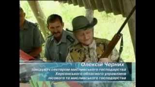 Охота в Херсонской области(Прекрасные места для любителей рыбалки и охоты, в Херсонской области. Хотите но не знаете, как стать охотник..., 2013-04-06T22:15:02.000Z)