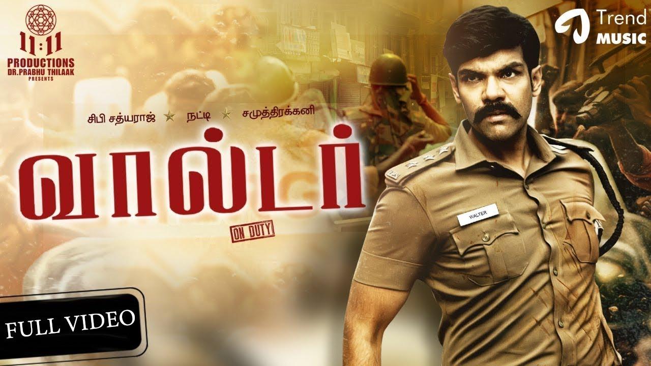 Download Walter Tamil Movie | Walter Tamil Movie Audio Launch Full Video | Sibi Sathyaraj | Shirin | Natty