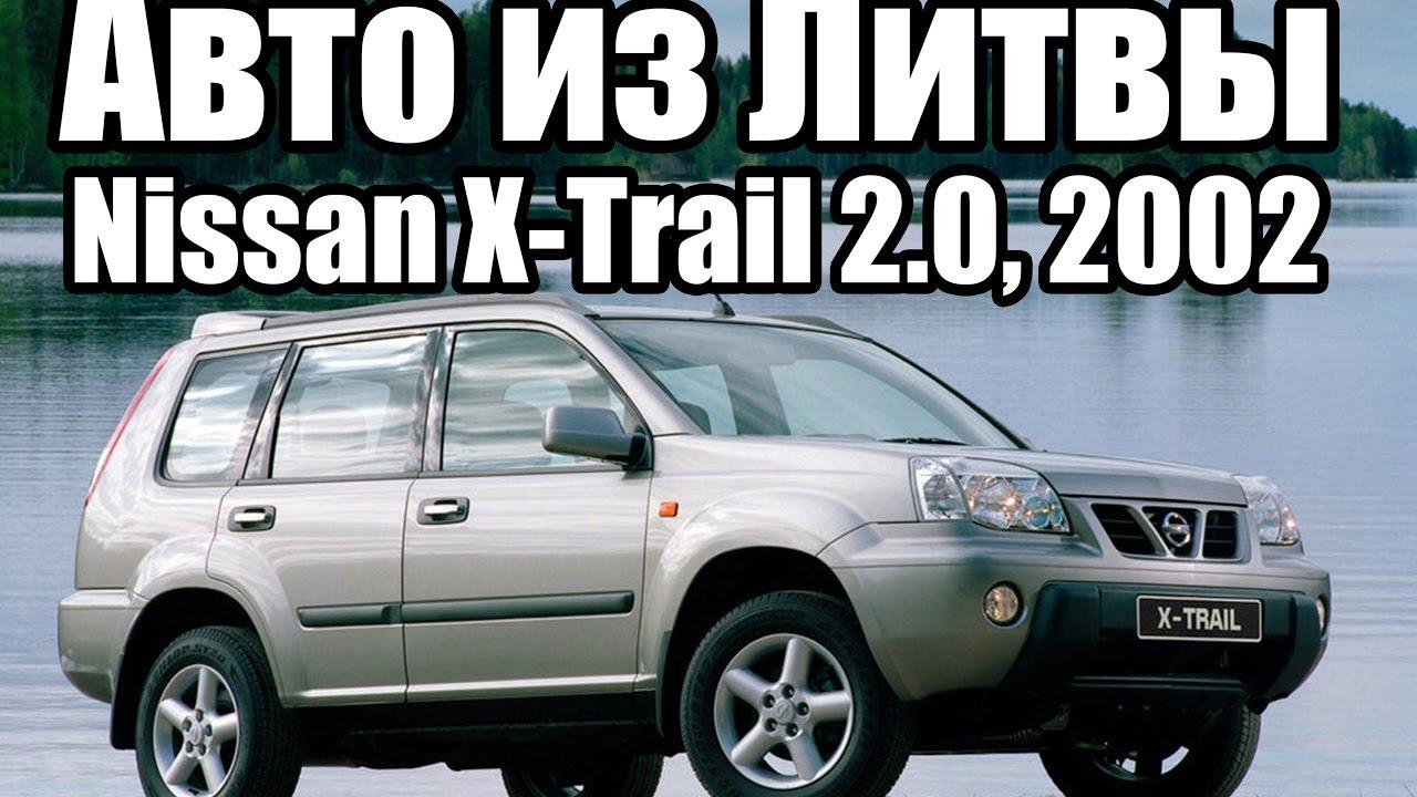 Обзор Nissan Qashqai 2014 год Новосибирск (HD) - YouTube
