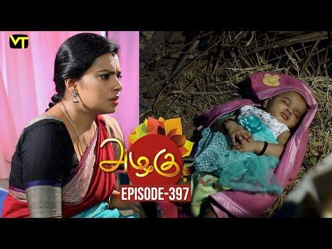 Azhagu - Tamil Serial | அழகு | Episode 397 | Sun TV Serials | 12 March 2019 | Revathy | VisionTime