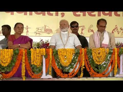 PM Modi launches Rashtriya Gram Swaraj Abhiyan on National Panchayati Raj Day in Mandla, MP