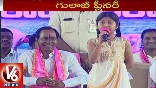 telangana wonder kid lakshmi srija speech at trs plenary    khammam    v6 news