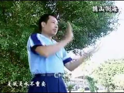 五行健康操 - YouTube