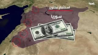 حجم التدخل الإيراني في سوريا غير محدود