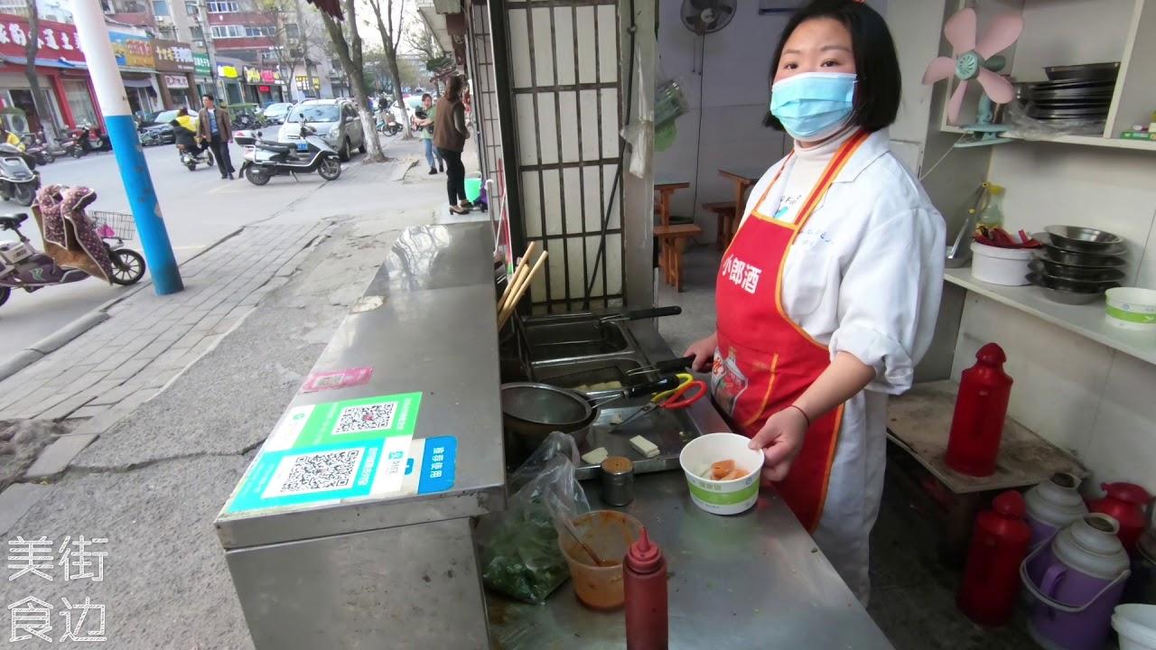 #82 街边美食 Chinese street food    杨家烧饼的臭豆腐Stinky Tofu of Yang
