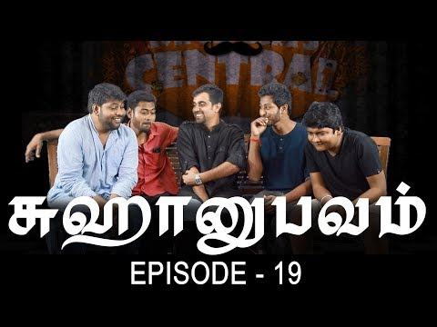 Sukhanubavam Epi 19 | Reply to comments | Madras Central Mad