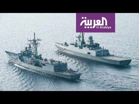 مناورات بحرية بين السعودية وأميركا في الخليج العربي  - نشر قبل 42 دقيقة