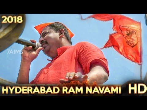 Raja Singh New Song Ram Navami 2018