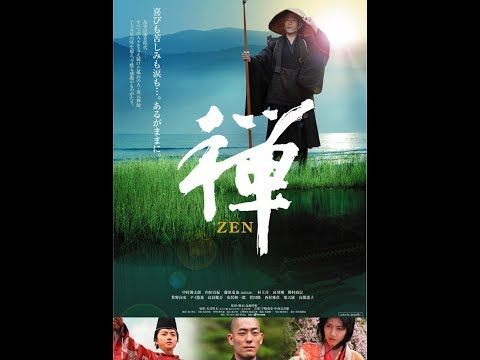 dogen:-the-movie