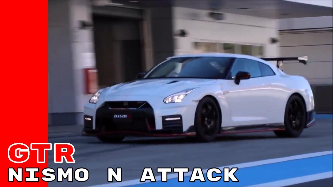 2017 Nissan GTR NISMO N Attack Package Racetrack Test ...