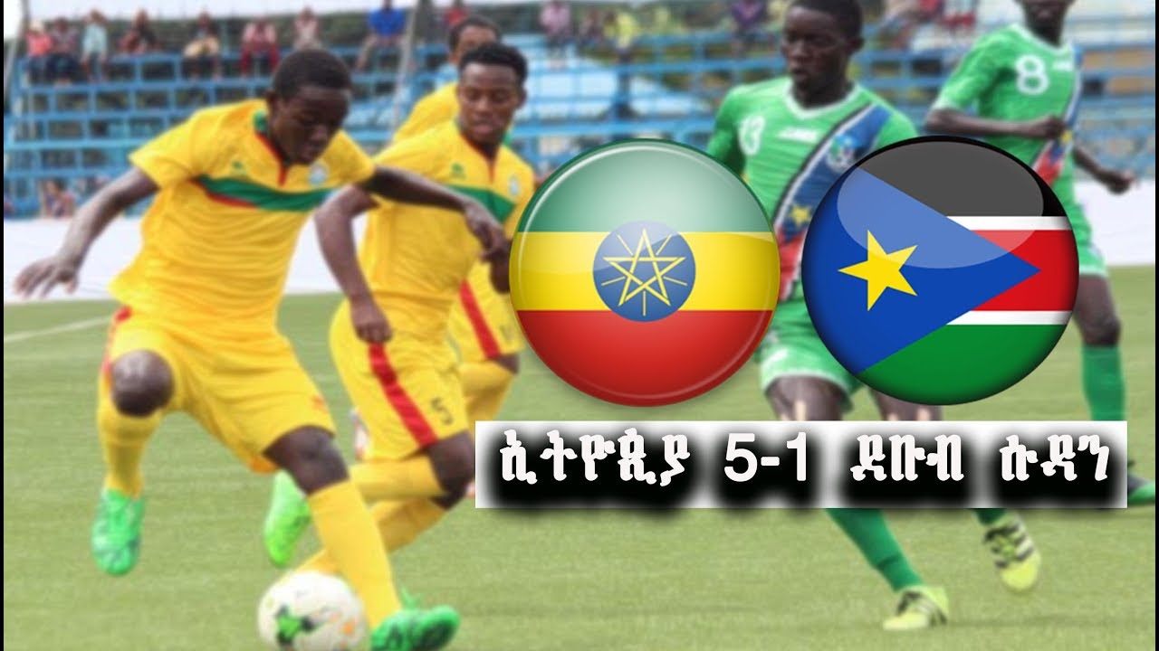 Ethiopia 5-1 South Sudan  [FULL MATCH HIGHLIGHT] Aug 20,2018