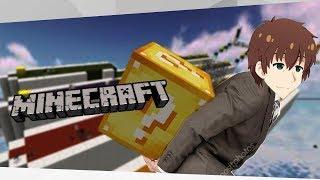 Sial Buka Lucky Box | Minecraft PE