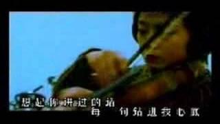 qin ai de bu yao li kai wo