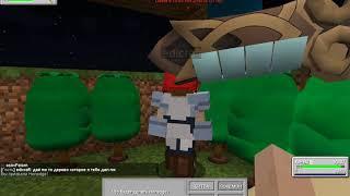 HeavenCraft пиксельмон 1 12 2 #1