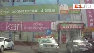 Автомобильный вор на Уралмаше