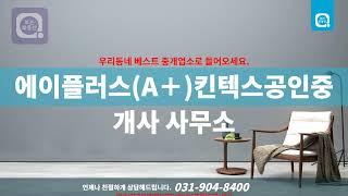 [보는부동산] 일산동구 장항동 오피스텔 월세
