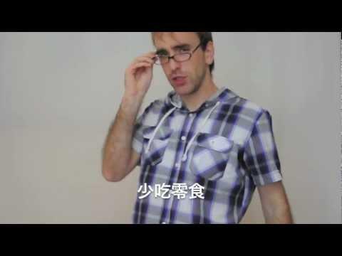 Youtube china dating show