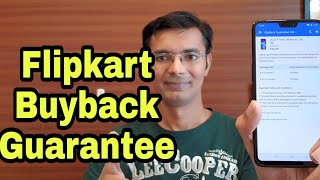 Flipkart Buyback Guarantee - How to Claim, Terms and Conditions