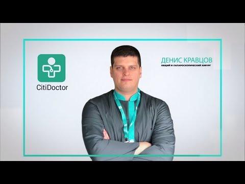 Как оперируют грыжи живота в CitiDoctor