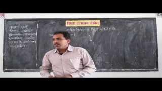 12M0505 IN HINDI Multiplication of vectors सदिशों का गुणन Part 5 ✅