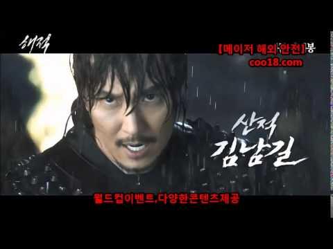 최신 영화 해적 예고펀