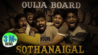 Ouija Board Sothanaigal | Part 1 | Ghost Lockdown [Eng Subtitles]