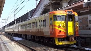 台湾色115系発車315