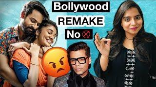 Uppena Movie REVIEW | Deeksha Sharma
