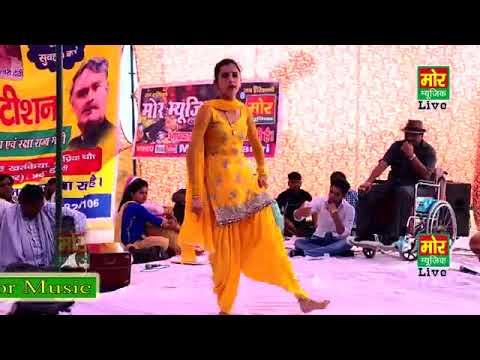 New Dance Choti  Sapna Priya 2018