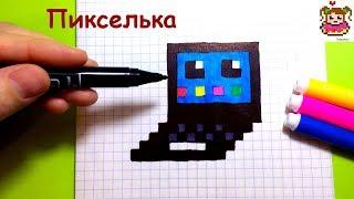 Как Рисовать Кавайный Ноутбук по Клеточкам ♥ Рисунки по Клеточкам #pixelart