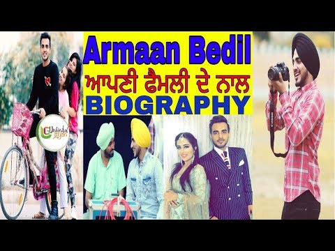 Armaan Bedil | Biography | Family | Father | Mother | Marital Status | Lifestyle | Unlimited Gyan