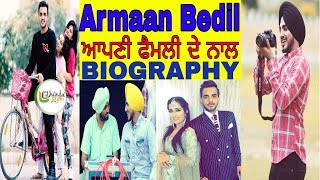 Armaan Bedil Biography Family Father Mother Marital Status Lifestyle Unlimited Gyan