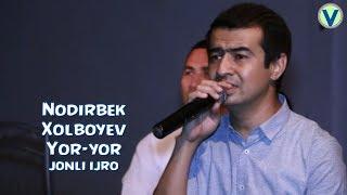 Nodirbek Xolboyev - Yor yor | Нодирбек Холбоев - Ёр-ёр (jonli ijro)