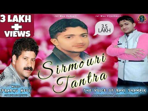 Jio Bhai Soi Rama  Sirmouri Tantra  Sirmouri Traditional Folk Song Singer  Ravi Shawaik