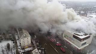 Трагедия Кемерово звонки очевидцев  Более 350 погибших, в основном детей (репост)