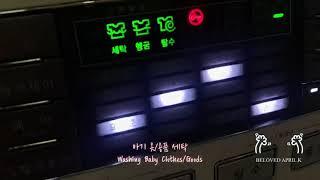 [힁숭홈 Sweet Home] 아기 옷&용품 세…