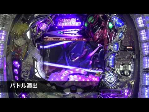 【7impact】奏光のストレイン④確変中「バトル演出」
