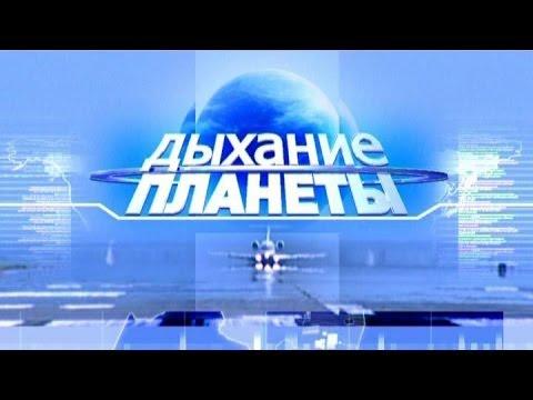 секс знакомства беларусия