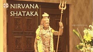 Download Nirvana Shatakam Mp3 and Videos