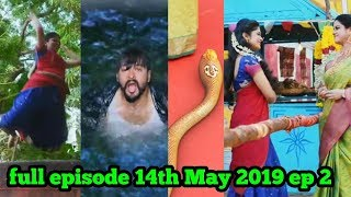 Arundhati serial episode 2 || 14th May 2019 || 14-05-2019