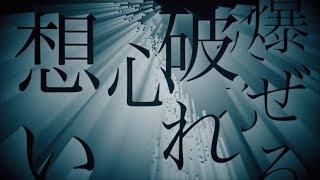 HIROBA 『僕は君を問わない (with 高橋 優)』Lyric Video