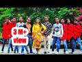 Ole Ole Re Nagpuri video || chandan kumar || FULL HD NAGPURI DANCE VIDEO 1280p Mp3